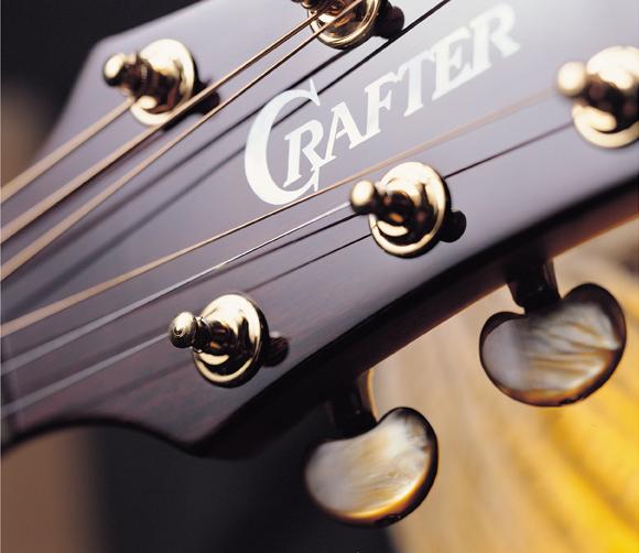 Anúncio - Crafter